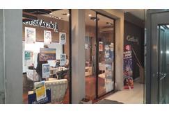 Venta Exclusivo Local Comercial Ramos Mejia Centro